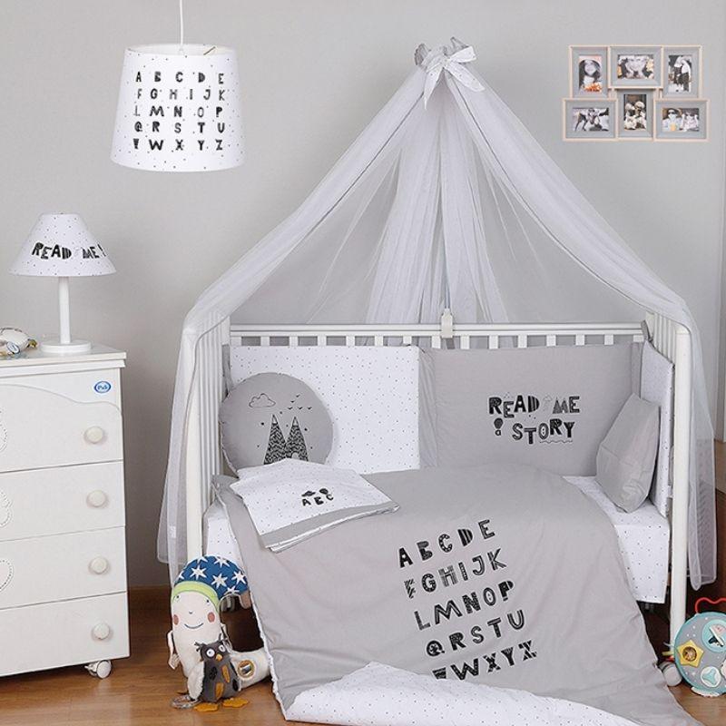 Σετ προίκας μωρού Funna Baby Story Grey 8 τμχ