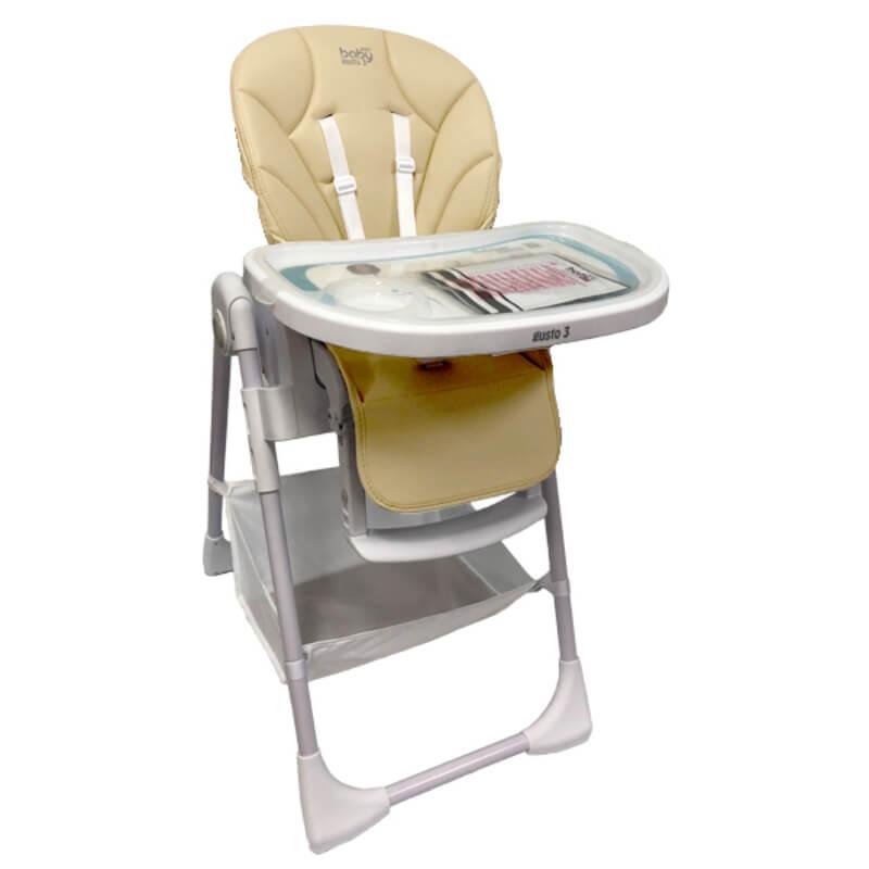 Κάθισμα Φαγητού Just Baby Gusto Beige