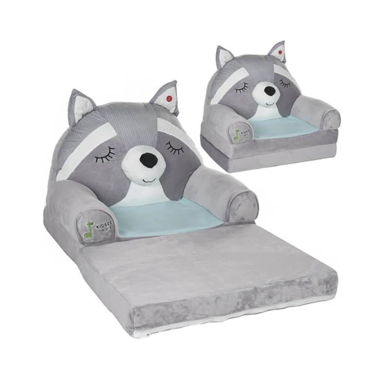 Παιδικό Πολυθρονάκι Kidsee 2 in 1 Grey