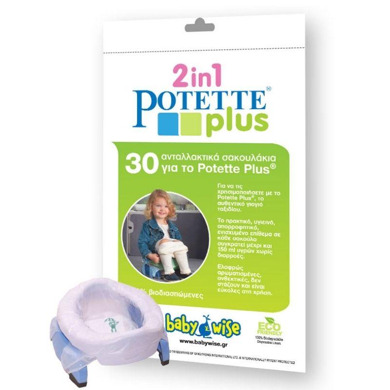 Ανταλλακτικές Σακούλες Potette Plus (30 τεμ)