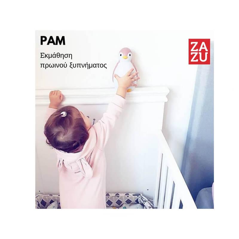 Ξυπνητήρι εκμάθησης, Bluetooth Ηχείο, φώς νυκτός ZAZU Pam πιγκουίνος Ροζ